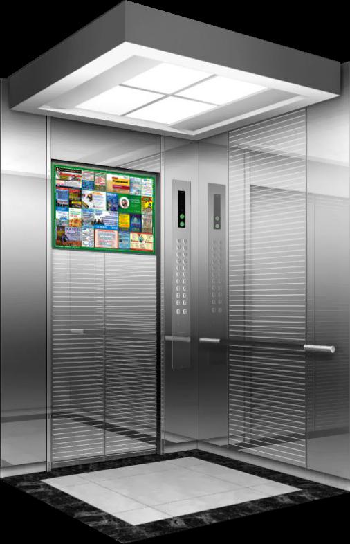 Реклама в лифтах алматы